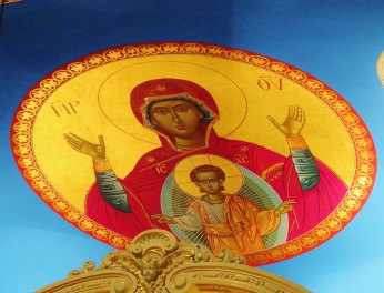 Church Interior 008 - Icon of the Sign - Sanctuary ceiling