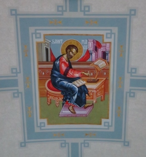Ceiling Icon of Gospel Writer Mark