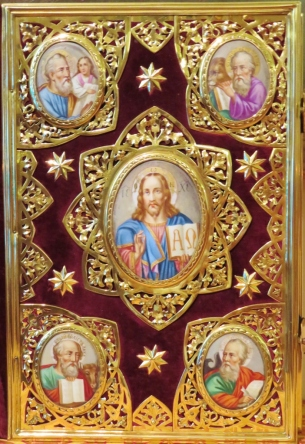 Image result for eastern christian formation