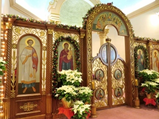 View of Royal Doors and Iconostastasis at St. Nicholas Church, Swoyersville