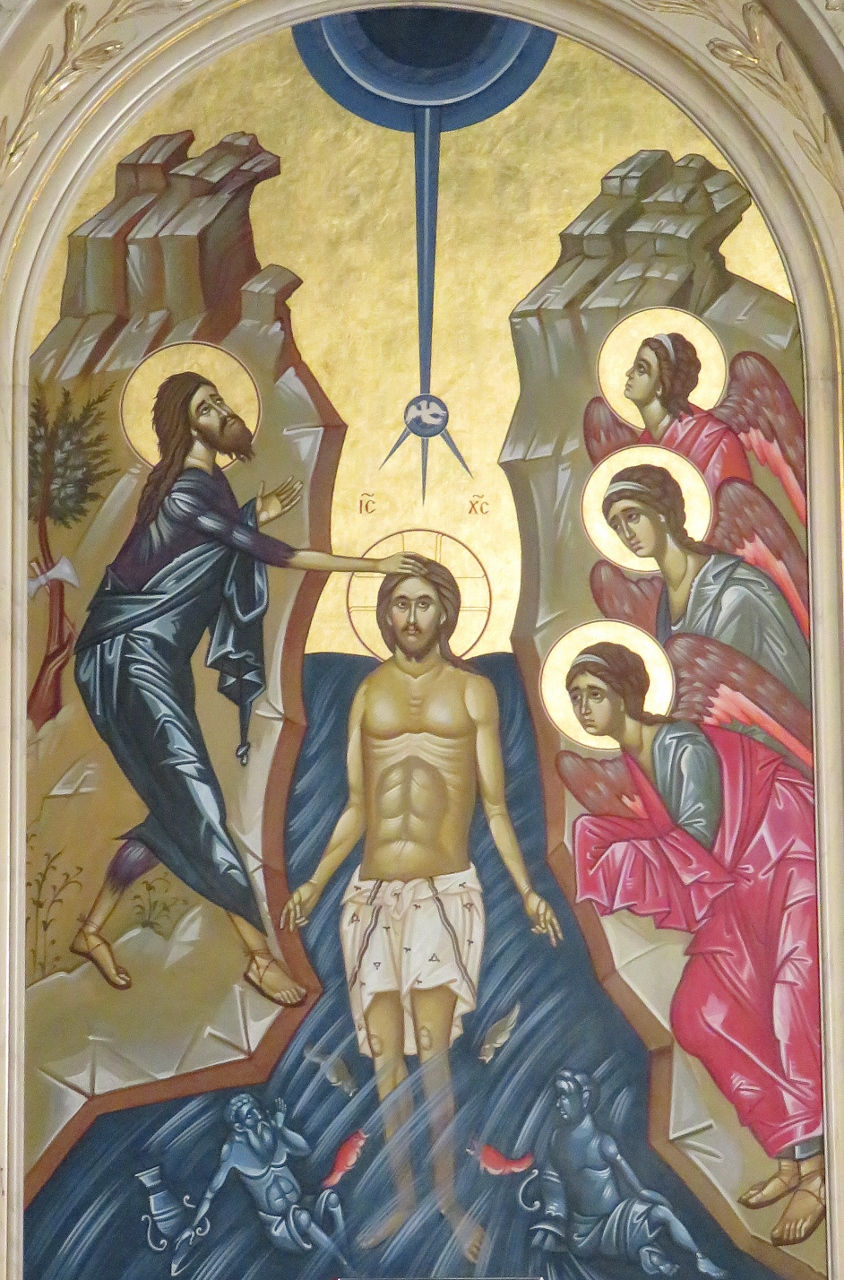 Theophany « St. Michael's Byzantine Catholic Church